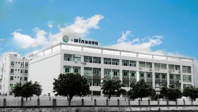 Dongguan D-win Lighting Co., Ltd